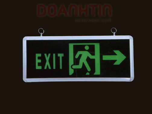 Đèn Exit - Lối Thoát Hiểm Exit Một Mặt