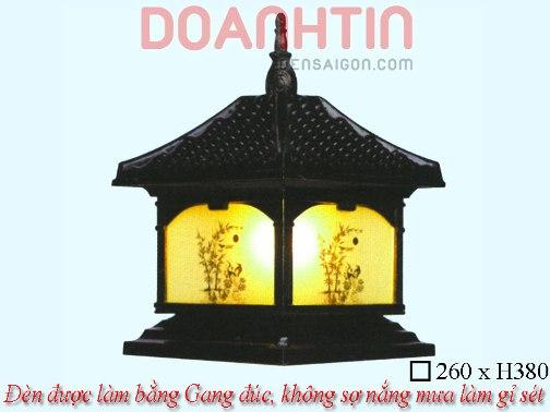 Đèn Cổng Cao Cấp Trang Trí Căn Hộ - Densaigon.com