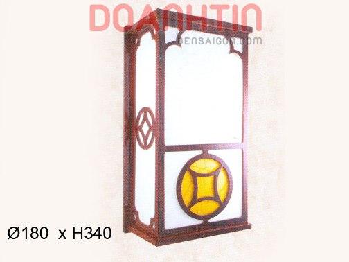 Đèn Tường Da Dê Giá Rẻ - Densaigon.com