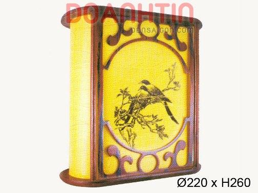 Đèn Tường Da Dê Cao Cấp - Densaigon.com