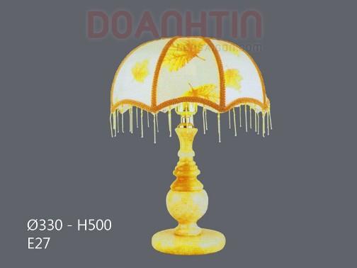 Đèn Bàn Đá Màu Vàng Sang Trọng - Densaigon.com