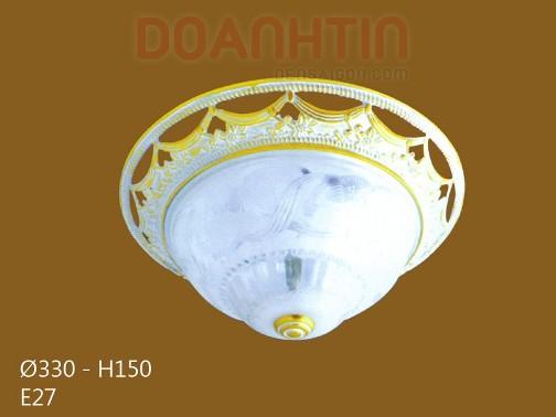 Đèn Áp Trần Cổ Điển Trang Trí Nội Thất - Densaigon.com