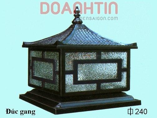 Đèn Cổng Đúc Gang Thiết Kế Cổ Điển - Densaigon.com