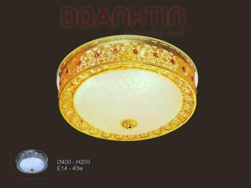 Đèn Chùm LED Tròn Trang Trí Thiết Kế Hiện Đại - Densaigon.com