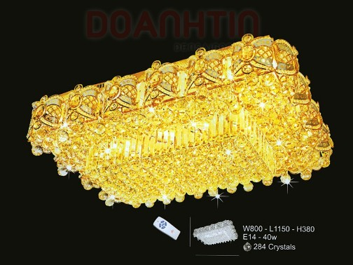 Đèn Chùm LED Pha Lê Hình Chữ Nhật - Densaigon.com