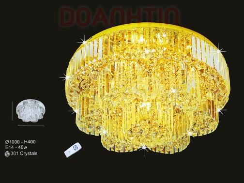 Đèn Chùm LED Pha Lê Thiết Kế Cổ Điển Màu Vàng - Densaigon.com
