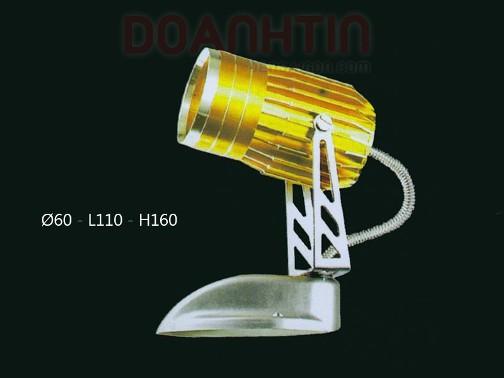 Đèn Rọi Tiêu Điểm Thiết Kế Hài Hòa - Densaigon.com