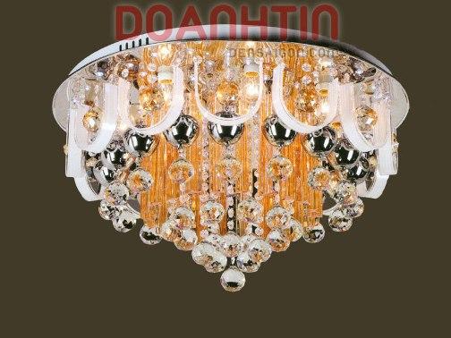 Đèn Chùm LED Tròn Đổi Màu Treo Phòng Khách Đẹp - Densaigon.com