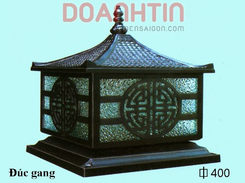 Đèn Gắn Cổng Đúc Gang Trang Trí Biệt Thự - Densaigon.com