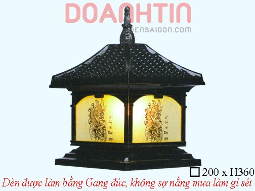 Đèn Cổng Gang Đúc Cao Cấp Thiết Kế Sang Trọng - Densaigon.com