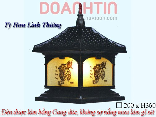 Đèn Gắn Cổng Đẹp Kiểu Dáng Cổ Điển - Densaigon.com