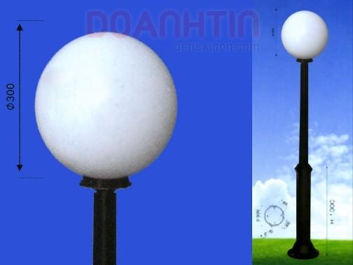 Đèn Trụ Kiểu Dáng Tối Giản - Densaigon.com
