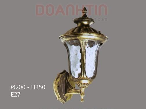 Đèn Vách Ngoại Thất Trang Trí Nhà Hàng - Densaigon.com