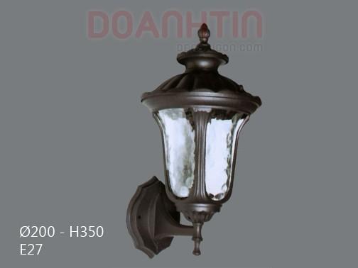 Đèn Vách Ngoại Thất Trang Trí Biệt Thự - Densaigon.com
