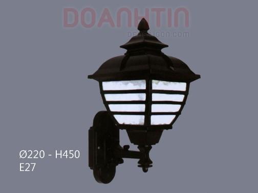 Đèn Vách Ngoại Thất Trang Trí Khách Sạn - Densaigon.com