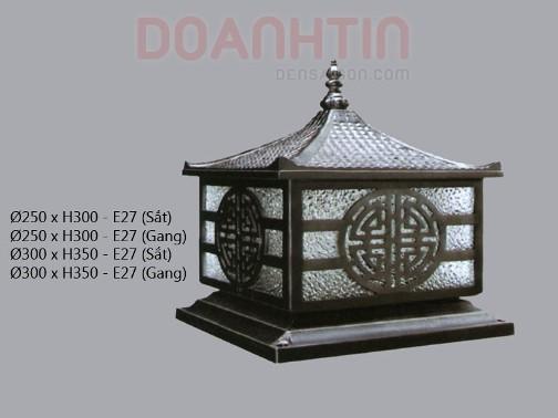 Đèn Gắn Cổng Kiểu Dáng Nổi Bật - Densaigon.com