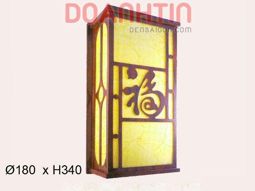 Đèn Tường Da Dê Đẹp Giá Rẻ - Densaigon.com