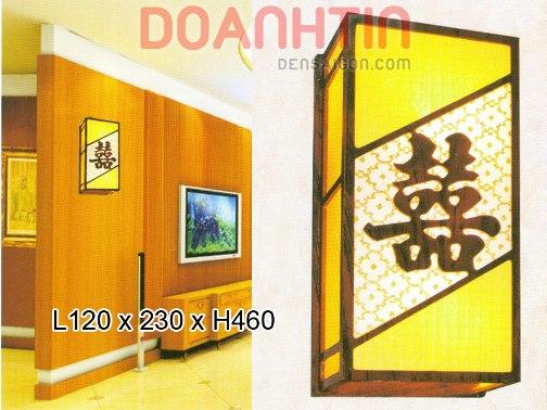 Đèn Tường Da Dê Thiết Kế Trang Nhã - Densaigon.com